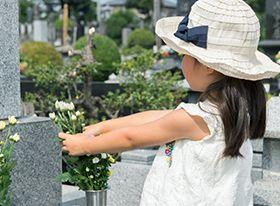 お墓参りをする女の子